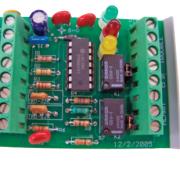 ماژول تک کانال PIM-120